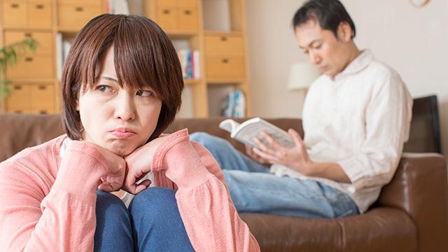 夫婦生活を拒否する